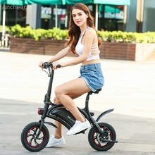 ANCHEER US Plug 350W 4.4AH New Electric Bike With  GPS Aluminum Folding Black E-Bikes Portable Electric Bicycle