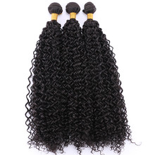 16-30 inch natural black afro kinky curly hair bundles high temperature tissage fiber hair extensions 300 gram/pack hair weave(China)