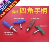 Medical orthopedics instrument spine screwdriver tapping handle four square quick coupling Sliding ratchet handle