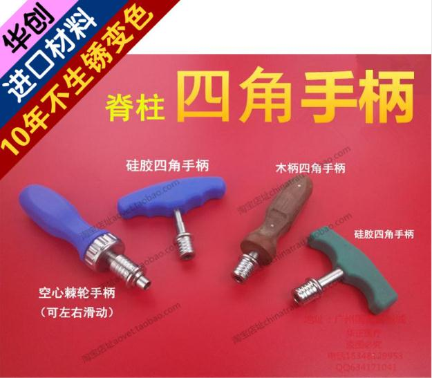 Medical orthopedics instrument screwdriver handle quick coupling handle medical tools foursquare screwdriver