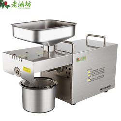 Automatic Household oil press Peanut sesame soybean stainless steel small electric intelligent commercial High Oil Extract T501