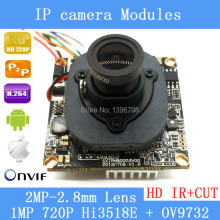 720P HD IP camera module 1MP night vision wide angle 120 degrees 2MP 2.8mm lens surveillance cameras with audio