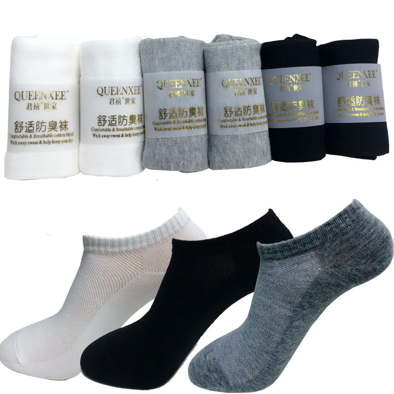0a0b1494ab0b Cotton Men Socks Polyester Spandex Solid Casaul Man Standard Happy Sock  High Quality Mens Short Socks 6 Pairs/Lot-in Socks from Men's Clothing &  Accessories ...