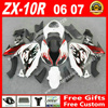 Full Fairings For Kawasaki ZX10R 06 07 Hot Sale Colorful Bodywork 2006 2007 ZX 10R Fairing