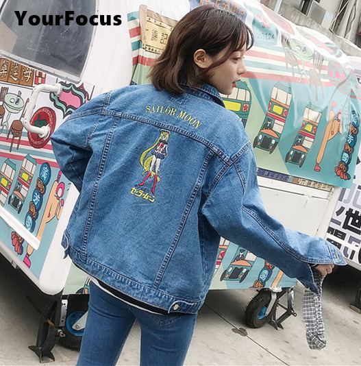 Online Get Cheap Cute Jean Jacket -Aliexpress.com | Alibaba Group