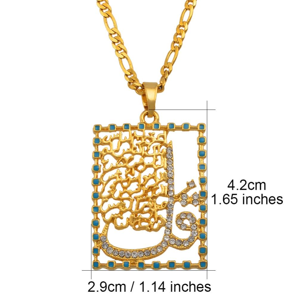 Image 3 - Anniyo Allah Shahada Pendant Necklaces for Women/Men,Koran Arabic  Jewelry Muslim Middle East Gold Color Alcoran #004601necklaces for  womenpendant necklacearabic jewelry