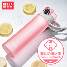 400ml portable handy creative student plastic flask kids adults travel