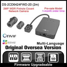 DS-2CD6424FWD-20(2m) 3.7mm Original English version 2MP indoor IP camera CCTV camera security camera P2P POE Onvif H265