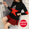 3915 new autumn jacket thick sweater female sleeve head loose shirt all-match cashmere sweater with CODE 58