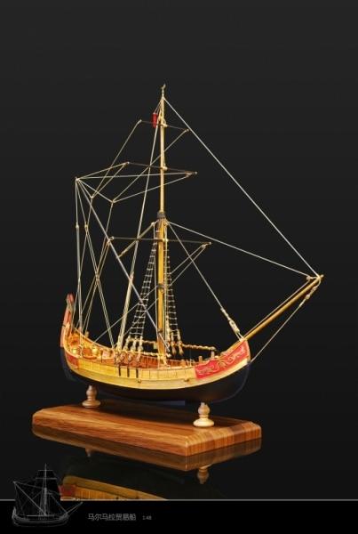 Oyuncaklar ve Hobi Ürünleri'ten Modeli Yapı Setleri'de NIDALE Modeli Klasik Türkiye Marmara Ticaret Tekne yelkenli modeli Osmanlı bosphorus boğaz sahil ticaret gemiler SC MODELI'da  Grup 1