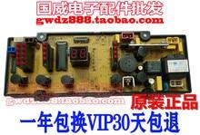 Washing machine board motherboard xqb46-4628 dlwl-4628dlwl-4615 xqb46-4615