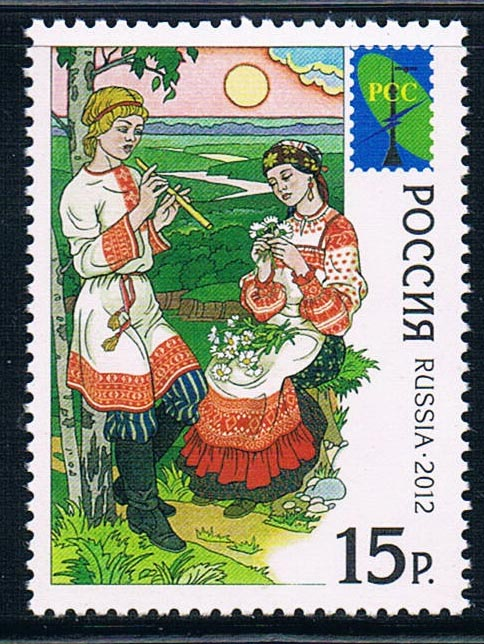 RU1324, Russia's 2012 CIS national costume stamps 1 new 1218 MediaTek урна such as cis 240l 100l