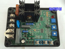 Генеральный AVR 8A GAVR-8A AVR Генератор Автоматический Регулятор Напряжения Модуль XWJ