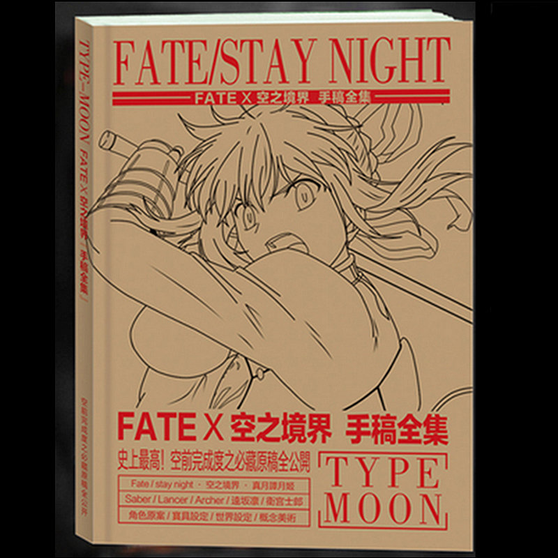 192 Page Anime Fate Stay Night Antistress Colouring Book for Adults Children Relieve Stress Painting Drawing Coloring Book Gifts