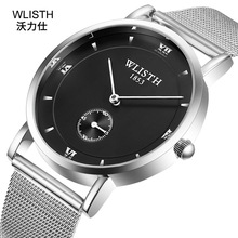 2019 Top Brand New Personality Small Waterproof Watch Fashion Ultra-thin Steel Belt Quartz Watch Simple Business Men's Watch new fashion lady diamond business steel belt quartz watch