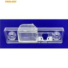 FEELDO Camera plastic frame For CHEVROLET EPICA/LOVA/AVEO/CAPTIVA/CRUZE  #AM3148-4501