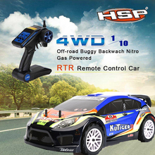 HSP 94118 RC Racing Car 1/10 Scale 4WD Electric Power Drift Car Sport Rally Car 2.4Ghz Brushed on Road Sport Remote Control Car