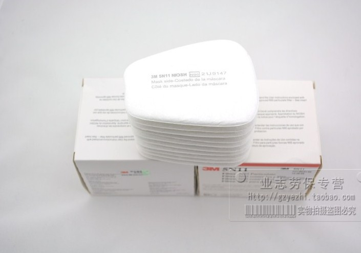 5n11 N95 Filter Paper Mask N95 Respirators Filter Cotton Paper Dust Filter Discounts Sale Personal Health Care