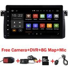 9 インチの Hd タッチスクリーンアンドロイド 9.0 車の dvd プレーヤー、 bmw E46 M3 Wifi 3 グラム GPS Bluetooth ラジオ RDS ステアリングホイールコントロールマップ