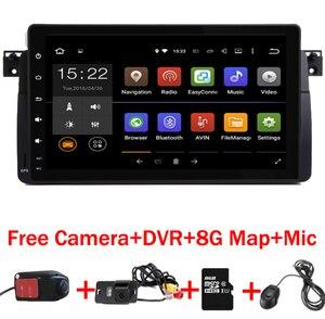 Image 1 - 9 インチの Hd タッチスクリーンアンドロイド 9.0 車の dvd プレーヤー、 bmw E46 M3 Wifi 3 グラム GPS Bluetooth ラジオ RDS ステアリングホイールコントロールマップ