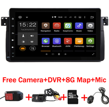 9 inch Màn Hình Cảm Ứng HD Android 9.0 DVD Xe Hơi cho XE BMW E46 M3 Wifi 3G GPS Bluetooth đài phát thanh RDS điều khiển bánh Lái Bản Đồ
