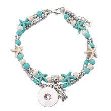 Nova beleza verde starfish concha contas tartaruga snap pulseiras caber 12mm/18mm botões snap jóias por atacado ab0074