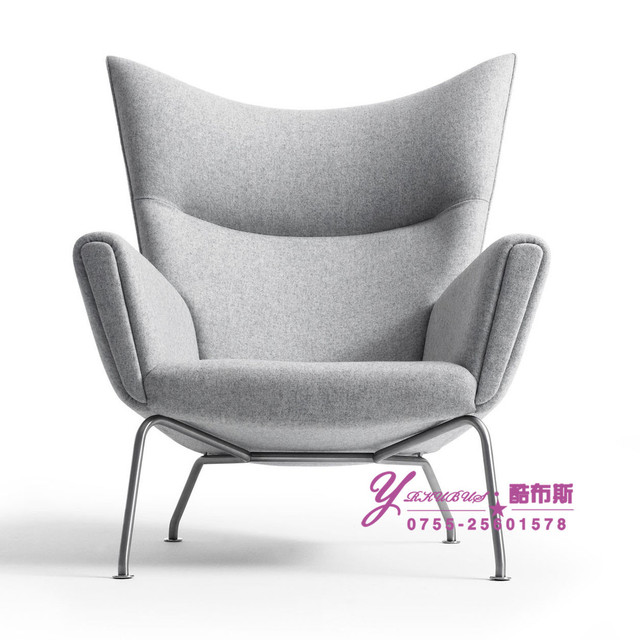 Cool Booth Wing Chair Wing Wings Chair Fabric Armchair Fashion Casual Lunch  Recliner Chair Modern