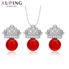 Xuping Fashion Design Imitation Pearl Pendant Earrings Jewelry Sets Mother's Day Party Best Gifts Temperamen Ladies S168-60094(China)