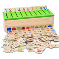 Montessori materials  Learning shape math Category box teaching aids Children educational wooden toy