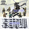 Dr Tong 80pcs Lot DLP9061 MILITARY Soldier Army WW2 Weapon Building Blocks Brick Figures Educational Toys
