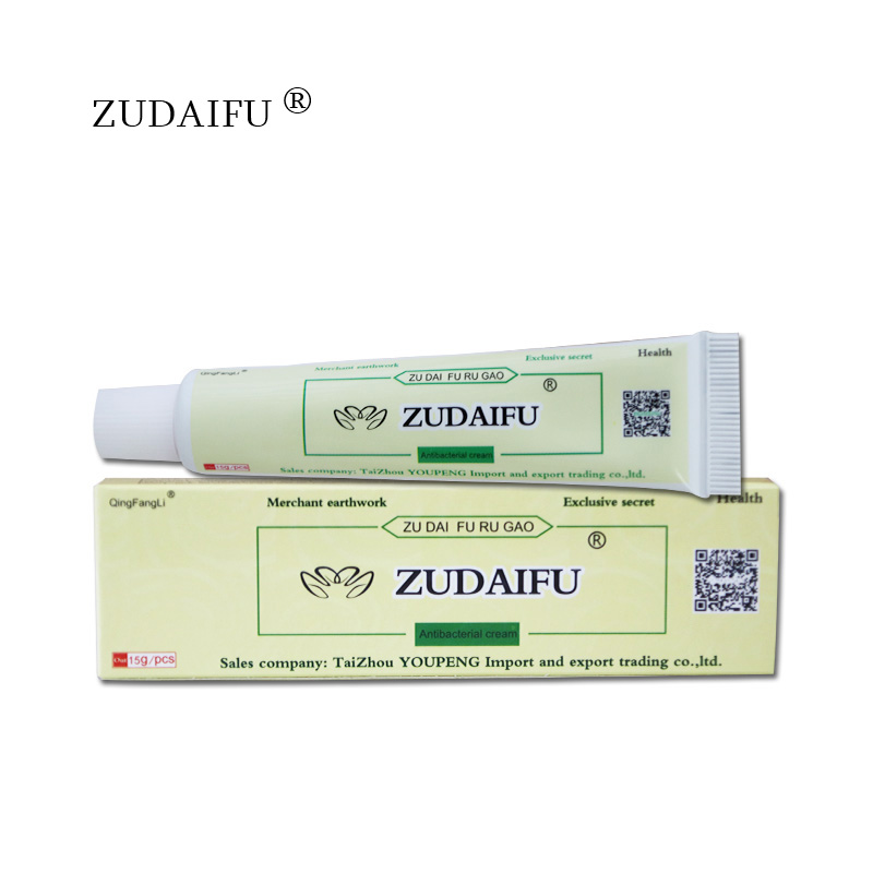1pieces Original ZUDAIFU Pink Cream skin cream care products with retail box