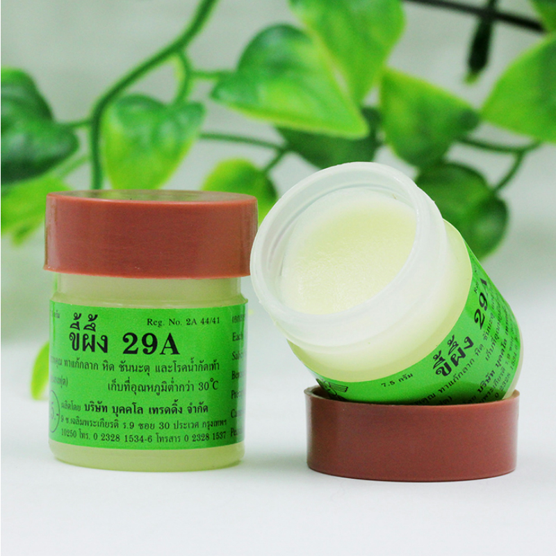 2PCS Chinese Ointment Psoriasi Eczma Cream Works Perfect For All Kinds Of Skin Problems Patch 02