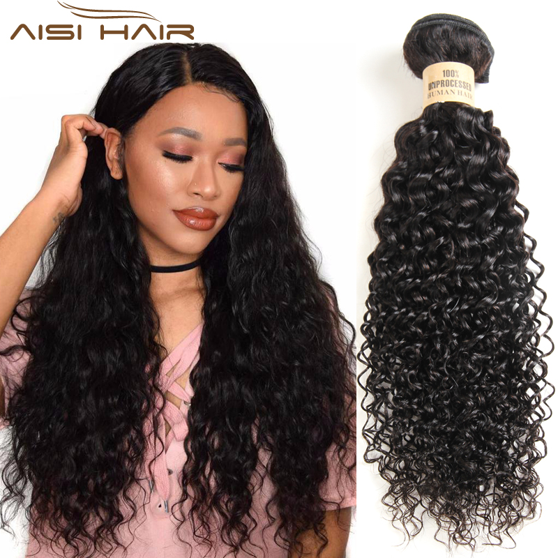AISI HAIR Peruvian Kinky Curly Weave Human Hair Bundles 1Piece Afro Human Hair Extension Can Buy 3 Or 4 Pcs