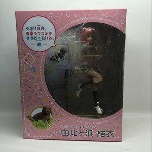 Image 3 - 18センチの高さyuigahamaゆい座りで椅子女子高生アクションフィギュアモデル