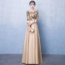 Exquisite Full Length Sequins Dress Bling Royal Slim Korea Style Banquet Princess  Gowns Noble Bridesmaid Wedding 645d3d1ac00a