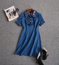 High Quality Designer Casual Denim Women's Dress 2017 Summer Peter Pan Collar Solid Blue Short Sleeve Cute Denim Jean Dress