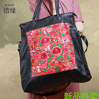 luxury Chinese Style Women Handbag Embroidery Ethnic Summer Fashion Handmade Flowers Ladies Tote Shoulder Bags Cross body Bags