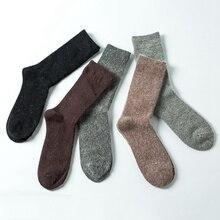 1 пара классический Для мужчин кашемировые носки осень-зима теплый чистый носки экипажа для платье в деловом стиле Гольфы KYY8213