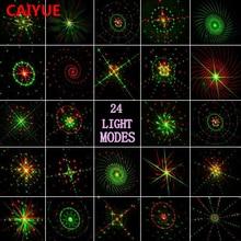 24 визуализации лазерный свет открытый Водонепроницаемый IP65 RF Управление красный зеленый Рождественский лазерный проектор лампы бар DJ Вечерние огни этапе