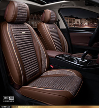 TO YOUR TASTE auto accessories universal luxury leather car seat cushions for TOYOTA Prius Reiz Camry VIOS Previa RAV4 EZ trend