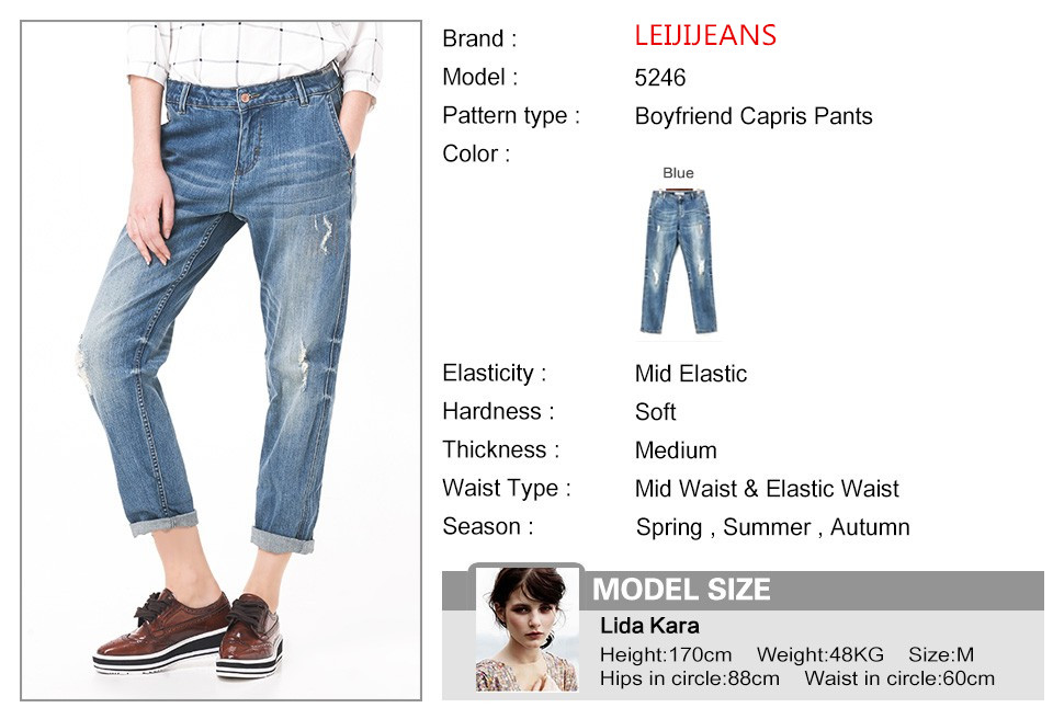 LEIJIJEANS Spring Plus Size Fashion Ripped Hole Bleached Mid Waist Ankle Length Vintage Stretch Loose Harem Women Jeans 2