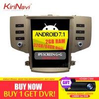 KiriNavi Vertical Screen Tesla Style 12.1 Inch android 8.1 Car Radio For Toyota Reiz Mark X Android GPS Navigation 2005 2009