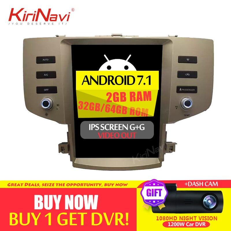 KiriNavi de pantalla Vertical Tesla estilo 12,1 pulgadas android 6,0 Radio de coche para Toyota Reiz Mark X Android navegación GPS 2005 -2009