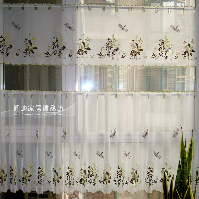 Kitchen Curtain Embroidery Fabric Coffee Tulle Curtains For Short