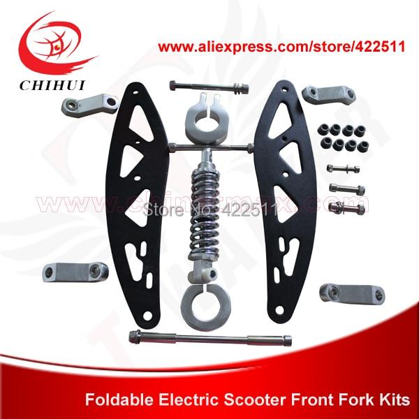 Электрический передняя вилка комплекты, в том числе Стойка амортизатора/ сплав блоки, винты и оси (Скутер частей и аксессуаров)