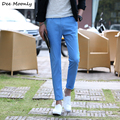 New Fashion 2017 Luxury Brand Straight Business Casual Men Ankle Ninth Pants High Quality Designer Elegant Male Leisure Trousers