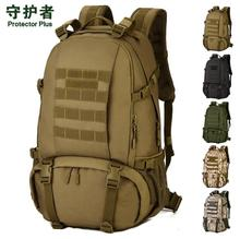 40L Outdoor Camouflage MOLLE Military Tactical Nylon Backpack Rucksacks Sports Laptop Bag Men Camping Hiking Hunting Bags