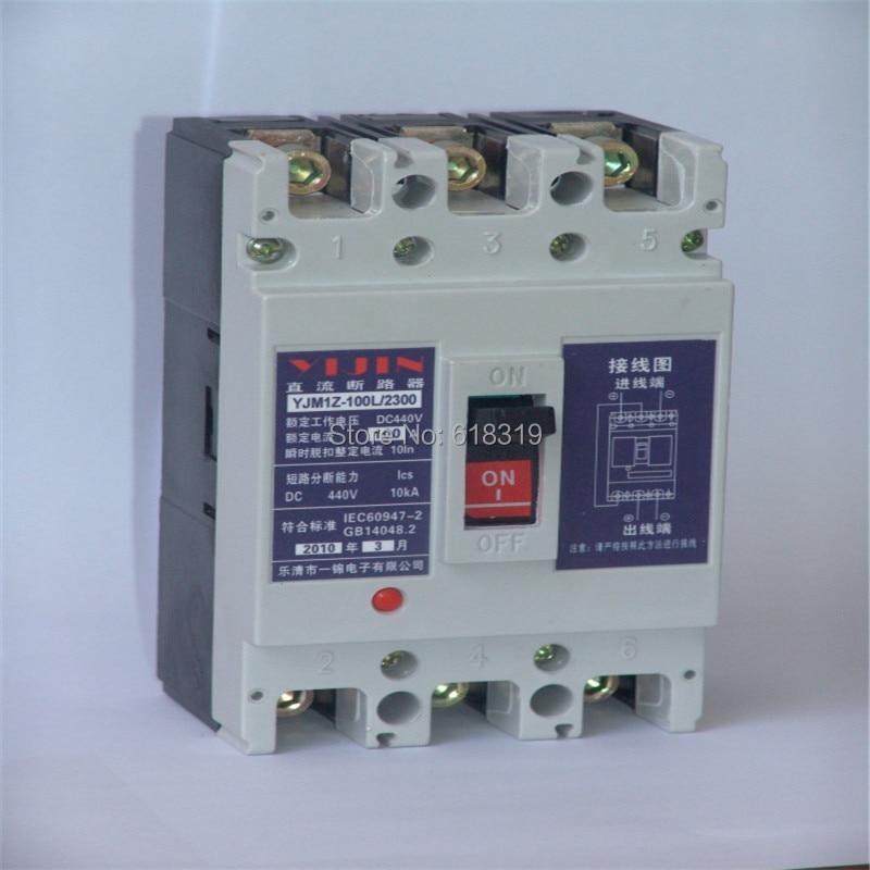 Manual Transfer Switch Circuit Breaker - Wiring Diagram For Light ...
