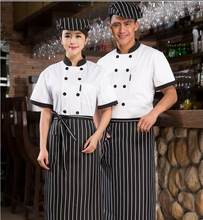 Short Sleeve Restaurant Chef Uniform Hotel Kitchen Work Wear Cafe Chef Jacket Food Service Work Overalls Catering Chef Coat 90(China)