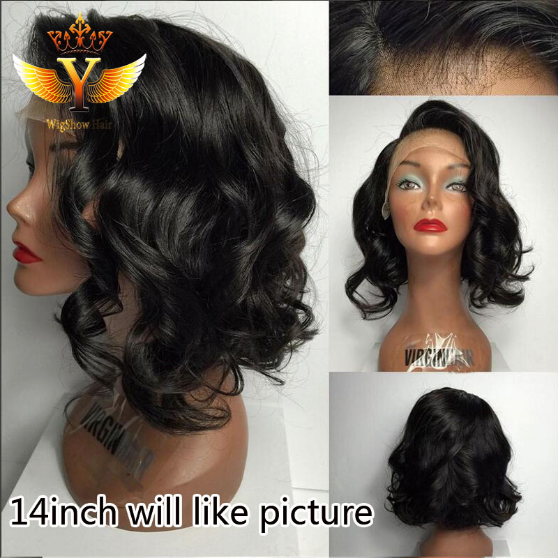 Front lace wigs sexy cheap short